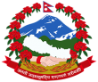 Consulate of Nepal, Republic of the Philippines Logo